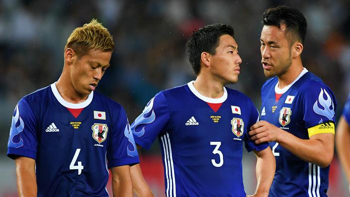 Nhật Bản vs Ukraine
