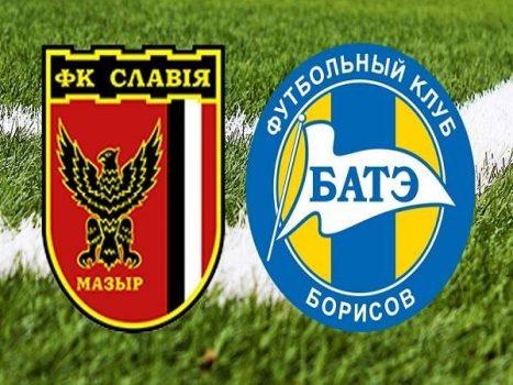 Nhận định Slavia Mozyr Vs BATE Borisov, 18h00 ngày 27/03